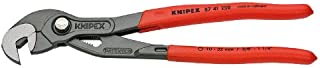 KNIPEX - 87 41 250 SBA Tools - Raptor Pliers (8741250SBA)