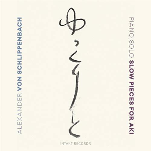 Slow Pieces for Aki - Piano Solo