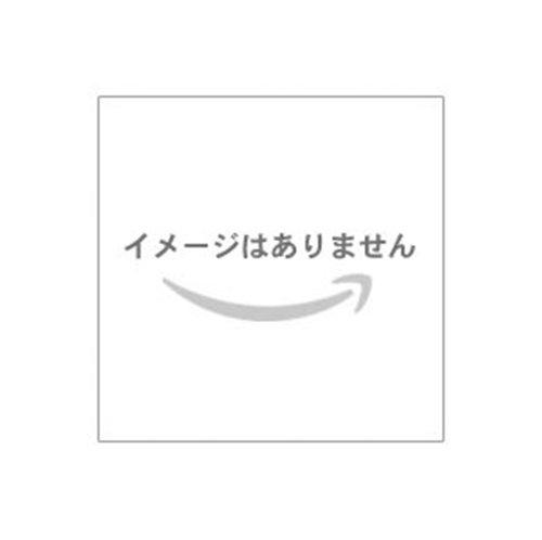 フロイスの日本覚書―日本とヨーロッパの風習の違い (中公新書 (707))