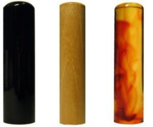 印鑑・はんこ 個人印3本セット 実印: 黒水牛 16.5mm 銀行印: オノオレカンバ 13.5mm 認印: 琥珀 15.0mm ケース無し