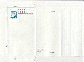 日本郵便 郵便書簡 20枚 ミニレター