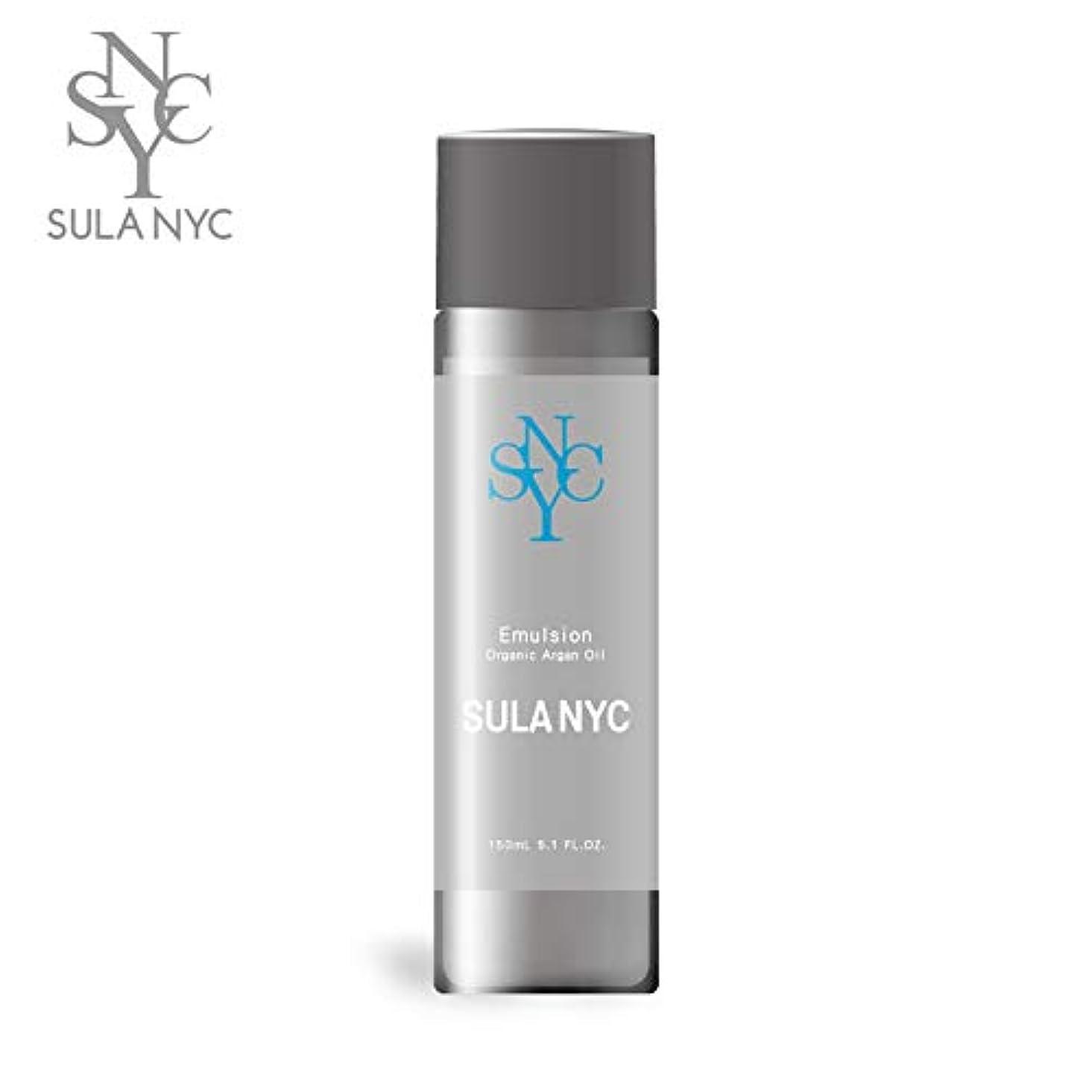 肥料タービン種SULA NYC スーラ エヌワイシー エマルジョン 乳液 150ml アルガンオイル