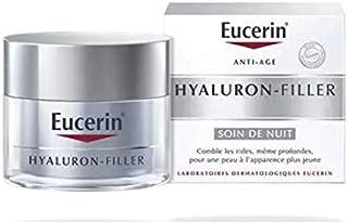 Eucerin 優色林 充盈展顏晚霜 50毫升