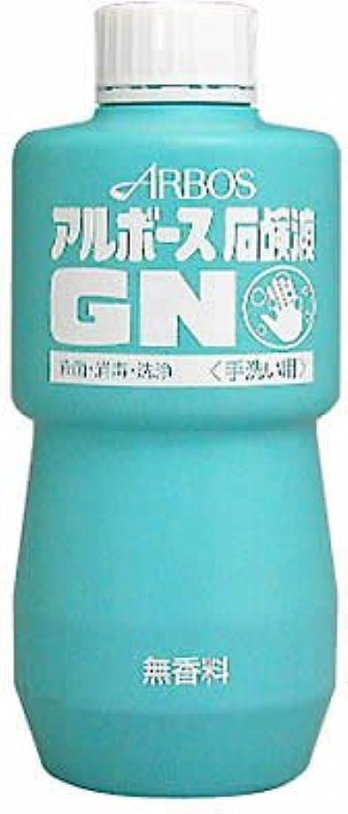 シャッフル取り組む段落アルボース石鹸GN