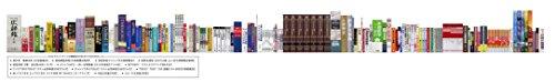 カシオ電子辞書エクスワードビジネスモデルXD-K8500WEホワイトコンテンツ170