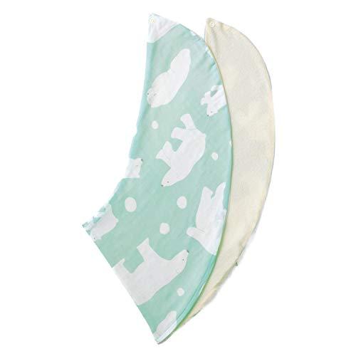 [ベルメゾン] 授乳クッション 抱き枕 洗い替え カバー [日本製] しろくま
