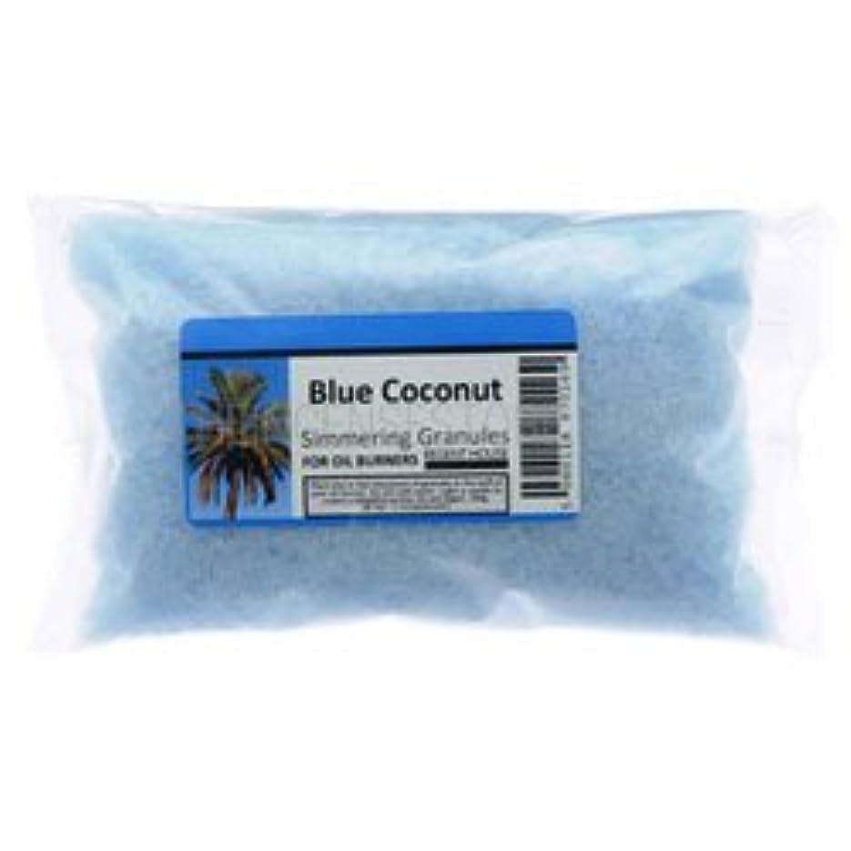 気分が悪い無能喜びアロマフレグランスソルト ブルーココナッツ(Blue Coconut)