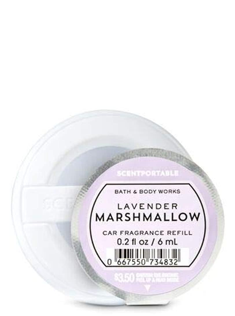 テンポ昆虫滑る【Bath&Body Works/バス&ボディワークス】 クリップ式芳香剤 セントポータブル詰替えリフィル ラベンダーマシュマロ Scentportable Fragrance Refill Lavender Marshmallow [並行輸入品]