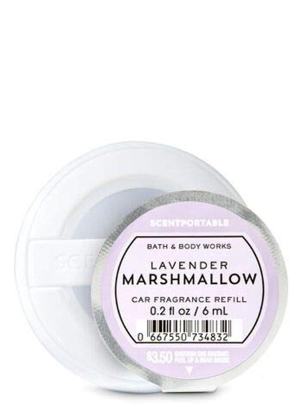 音楽を聴く額積分【Bath&Body Works/バス&ボディワークス】 クリップ式芳香剤 セントポータブル詰替えリフィル ラベンダーマシュマロ Scentportable Fragrance Refill Lavender Marshmallow [並行輸入品]