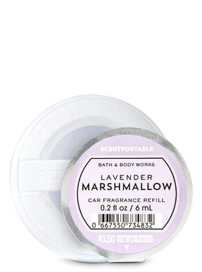 十億れる記念【Bath&Body Works/バス&ボディワークス】 クリップ式芳香剤 セントポータブル詰替えリフィル ラベンダーマシュマロ Scentportable Fragrance Refill Lavender Marshmallow [並行輸入品]