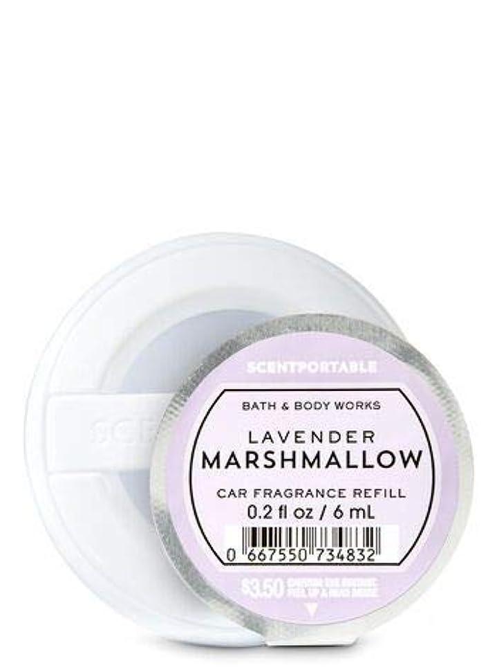 ベル盆地欲しいです【Bath&Body Works/バス&ボディワークス】 クリップ式芳香剤 セントポータブル詰替えリフィル ラベンダーマシュマロ Scentportable Fragrance Refill Lavender Marshmallow [並行輸入品]