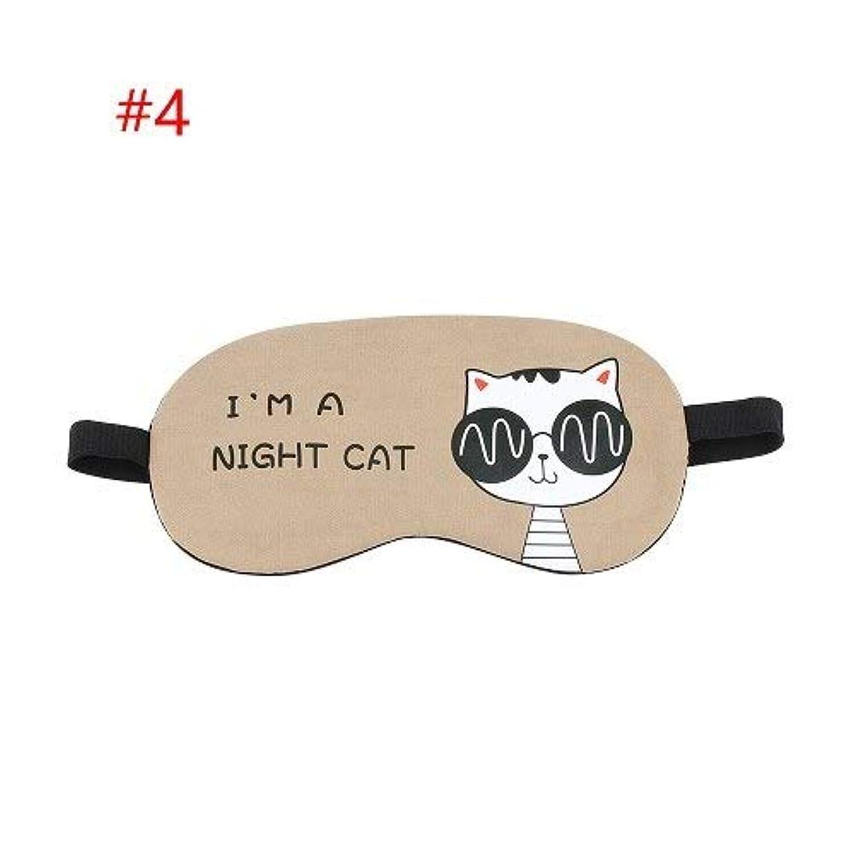 つぶす建築ビルダーNOTE 1ピースファッションソフト睡眠休息補助アイマスク漫画動物プリントカバー目パッチ睡眠マスクアイケア美容ツール