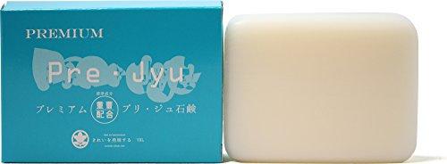 YBL『プレミアム プリ・ジュ石鹸』