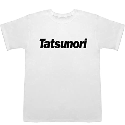 Tatsunori たつのり 辰徳 辰徳 建紀 竜則 竜徳 Tシャツ ホワイト M【名前スタンプ】【名前のない怪物】