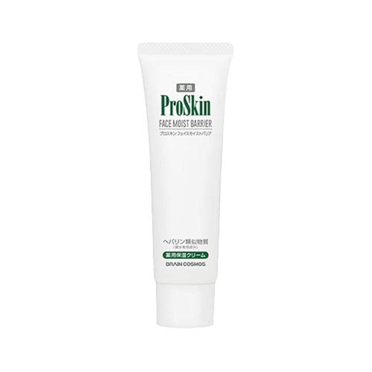 窒素ぴったり起訴するProSkin(プロスキン) フェイスモイストバリア (50g)