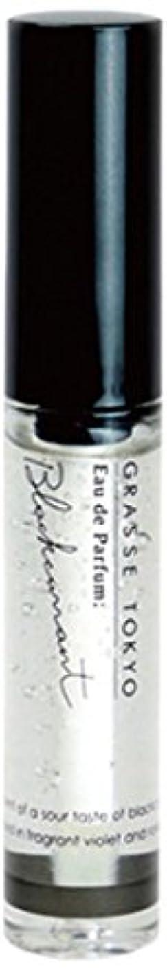 私ミル一杯GRASSE TOKYO オードパルファン(ジェル香水) 9g Blackcurrant ブラックカラント Gel Eau de Parfum グラーストウキョウ