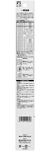 SK11 エスケー11 SK11 弦鋸の替刃 金切鋸刃 金工用 32山 3枚 No.3