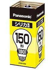 パナソニック シリカ電球150形 LW100V150W (2個セット)
