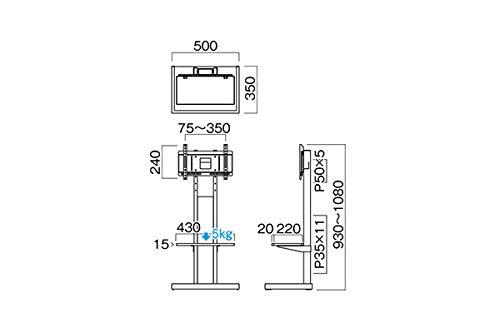 ハヤミ壁寄せテレビスタンド~43V型対応パイプと木を組み合わせたハイブリットデザインホワイトKF-240W