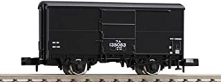 TOMIX Nゲージ ワム90000 2727 鉄道模型 貨車