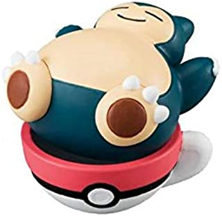 Amazon.es: puff snorlax