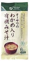 オーサワのわかめ入り有機みそ汁(生みそタイプ)87.6g(14.6g×6食) ※12個セット