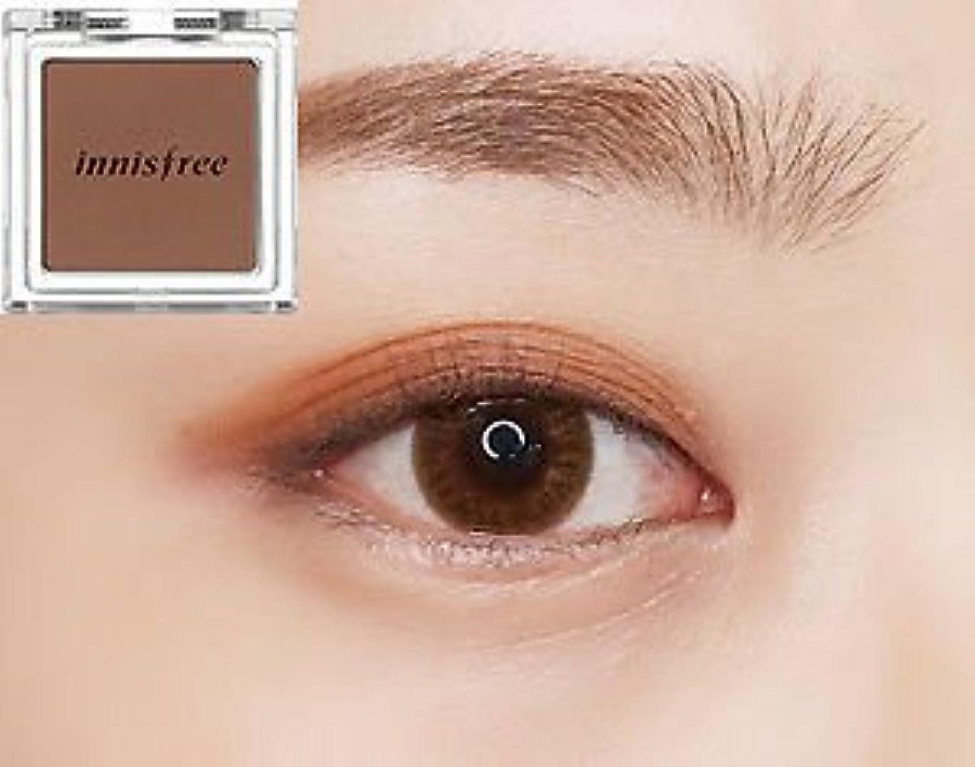 下に向けます突破口おもしろい[イニスフリー] innisfree [マイ パレット マイ アイシャドウ (マット) 40カラー] MY PALETTE My Eyeshadow (Matte) 40 Shades [海外直送品] (マット #20)
