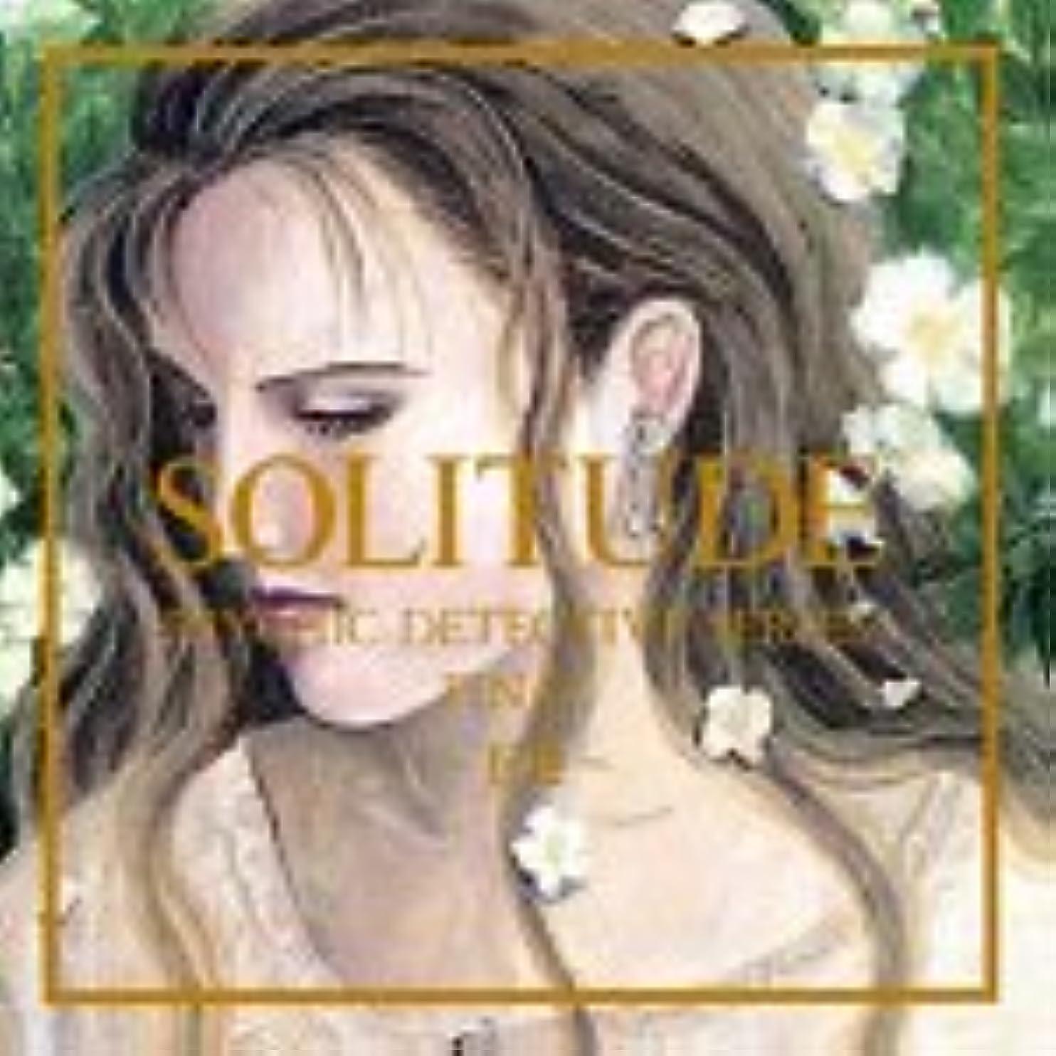 味方慣れる記述するSolitude Psychic Detective Series Final~下巻~