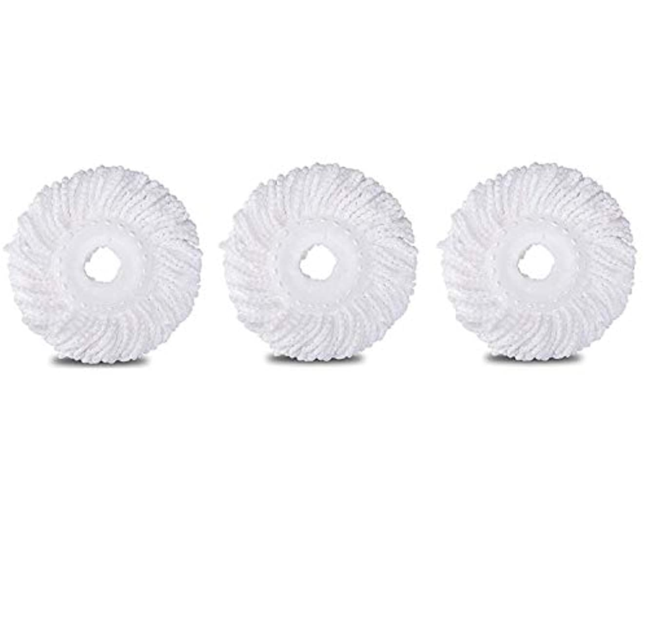 3 Pack Hurricane Compatible Mop Head 360° Spin Magic Mop Head Replacement Mop Head Round Shape Microfibers Mop Head Refill Replacement for Hurricane Mopnado EGOFLEX Hapinnex Standard Size