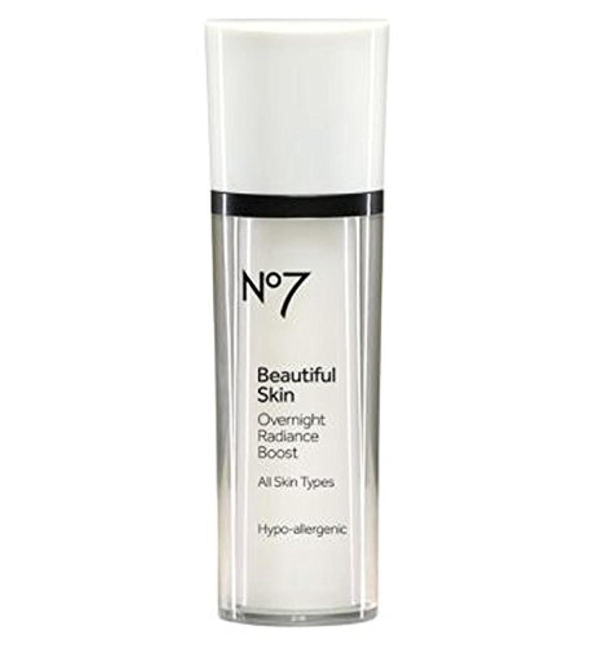 振る舞い前進昇る夜の輝きブーストオーバーNo7美しい肌 (No7) (x2) - No7 Beautiful Skin Over Night Radiance Boost (Pack of 2) [並行輸入品]