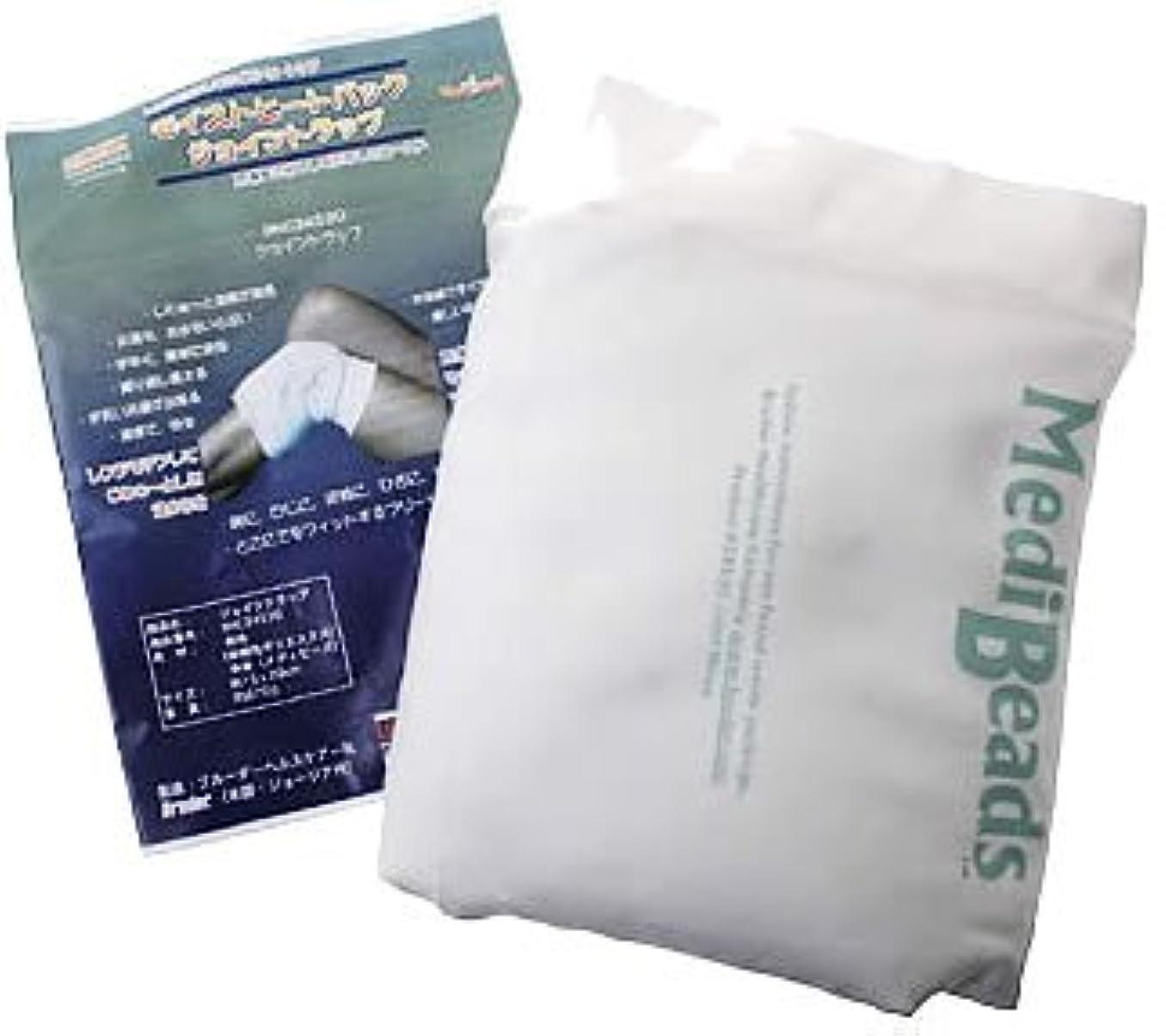ラッドヤードキップリング誤って有名【一般医療機器】アコードインターナショナル (BHC34530) モイストヒートパック メディビーズ (ジョイントラップ) 15×20cm 温湿熱パック 温熱療法