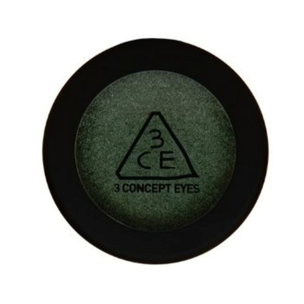 必須前者息を切らして3 Concept Eyes - One Color Shadow Luster - Mercury