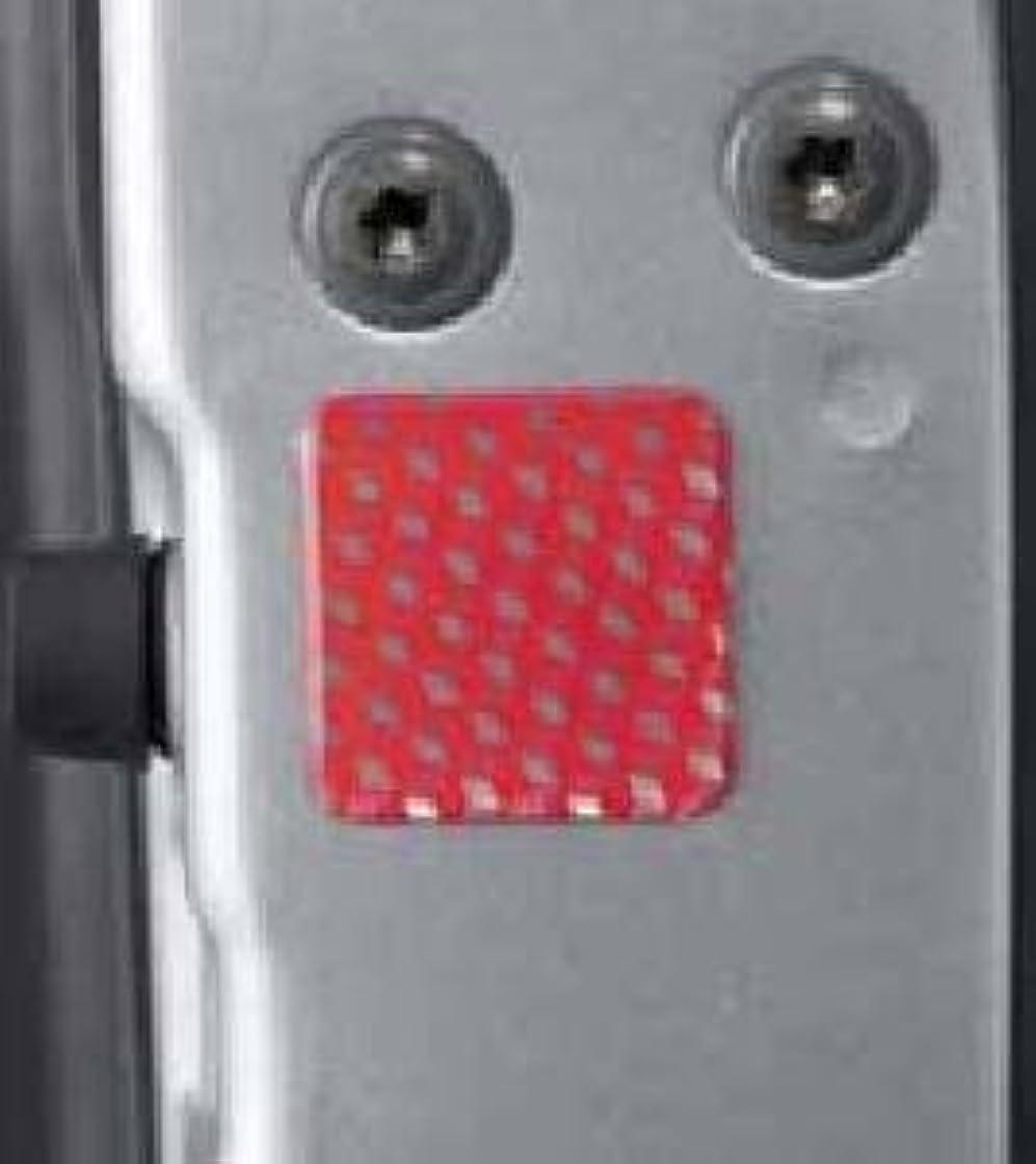 トラップホーム器具SUZUKI(スズキ) 純正部品 アルトドアリフレクター [赤+シルバー] E112 99000-99035-V33