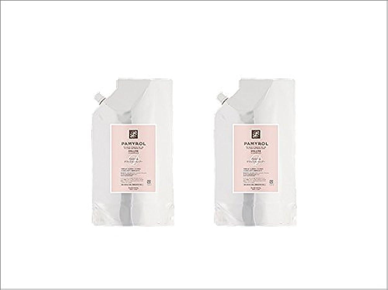 サリー混合南パミロール デラックスシャンプー1000mlパウチ 2袋セット