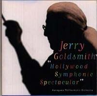 ジェリー・ゴールドスミスの世界