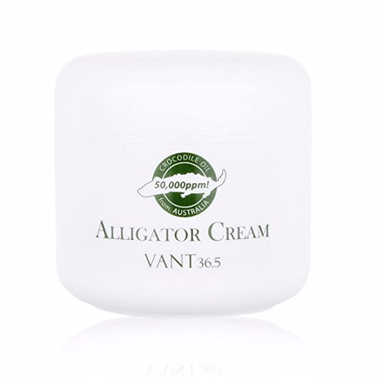 段落三含めるバント36.5 ワニクリーム50ml[並行輸入品] / VANT 36.5 Alligator Cream 50ml (1.69fl.oz.) for Nourishing, Moisturizing cream
