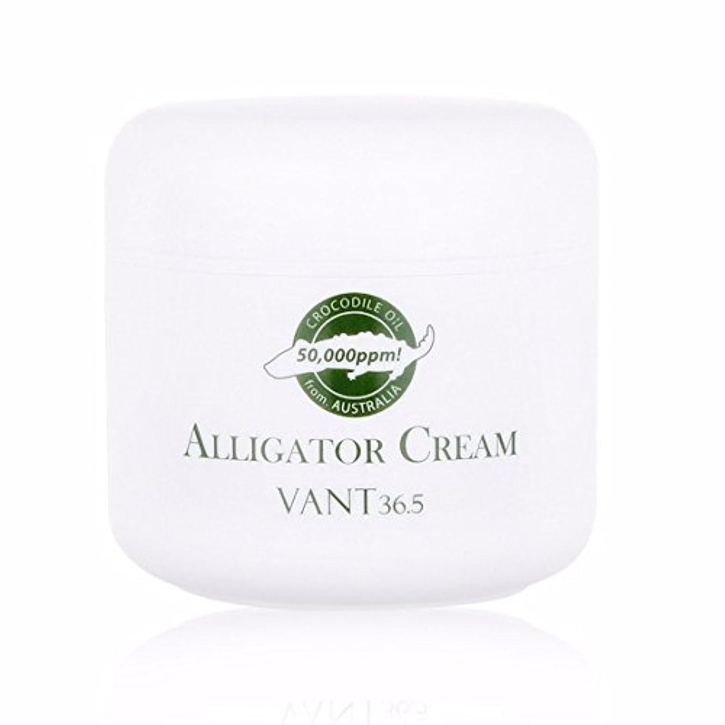 どれでもビート奨励バント36.5 ワニクリーム50ml[並行輸入品] / VANT 36.5 Alligator Cream 50ml (1.69fl.oz.) for Nourishing, Moisturizing cream