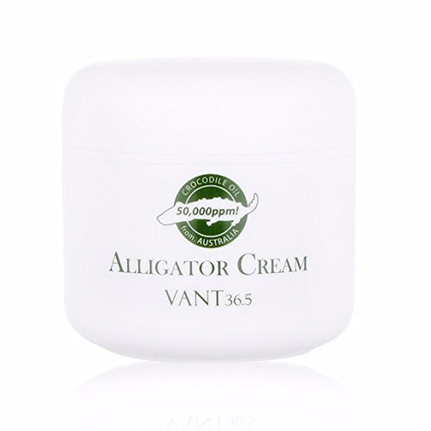 アベニュー広まった幸運バント36.5 ワニクリーム50ml[並行輸入品] / VANT 36.5 Alligator Cream 50ml (1.69fl.oz.) for Nourishing, Moisturizing cream
