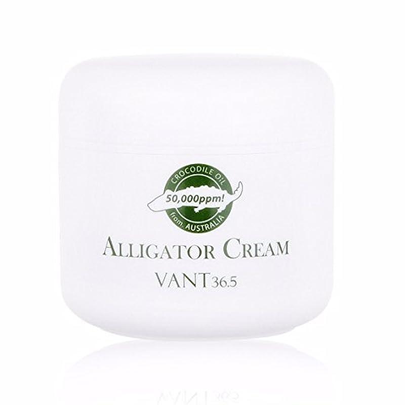 選択するラダ陪審バント36.5 ワニクリーム50ml[並行輸入品] / VANT 36.5 Alligator Cream 50ml (1.69fl.oz.) for Nourishing, Moisturizing cream