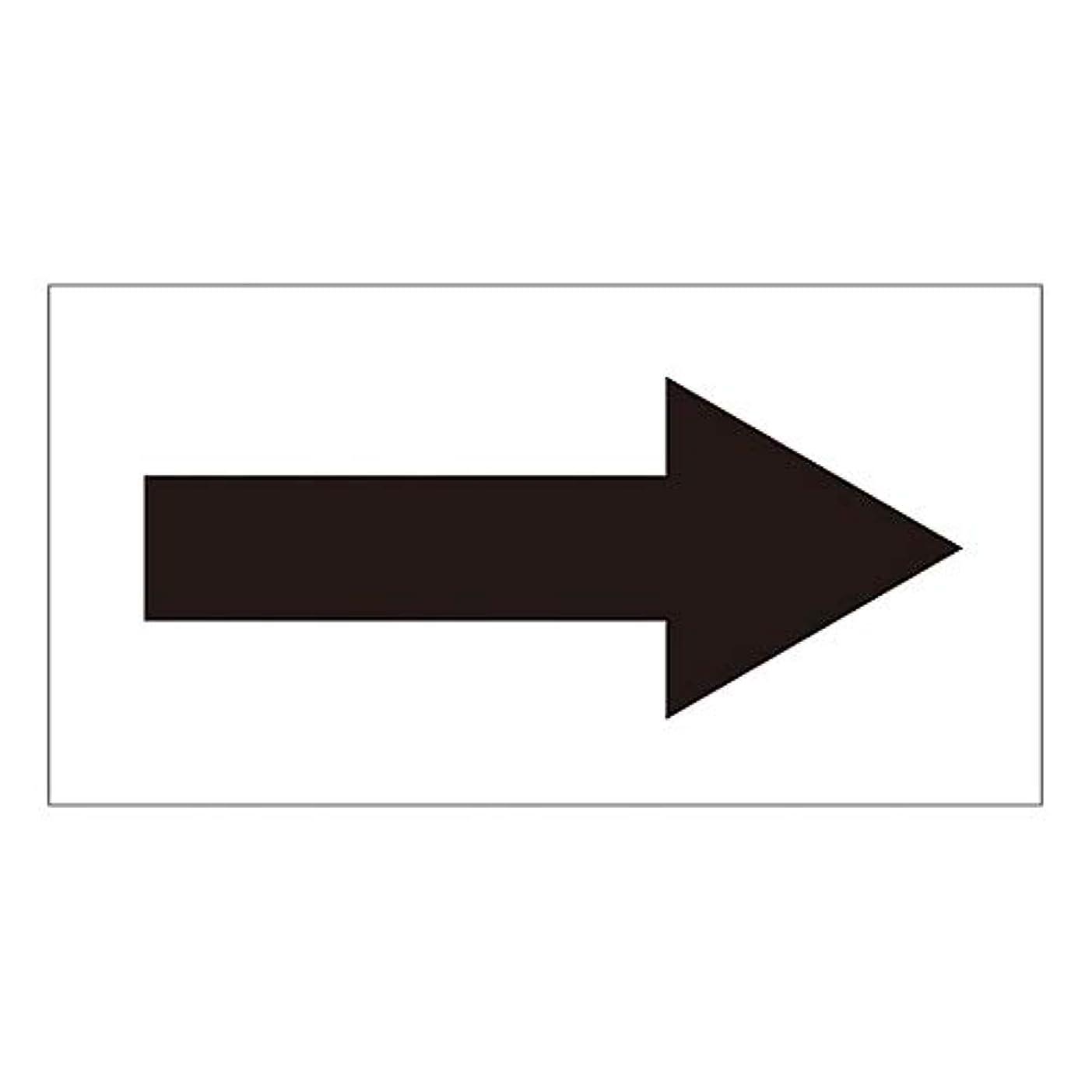 アンテナショップヒープ配管識別方向表示ステッカー ?→(黒)? 貼矢 1/61-3408-37