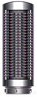 Dyson Small Smoothing Brush (Nickel/Fuchsia) for Supersonic Hair Dryers and Airwrap Stylers, Part No. 969485-01