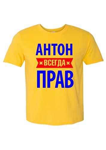 Мужская футболка с надписью Антон всегда прав. Разные цвета футболок. Men t-Shirt with Russian Print Anton vsegda prav (Small, Yellow-Blue)