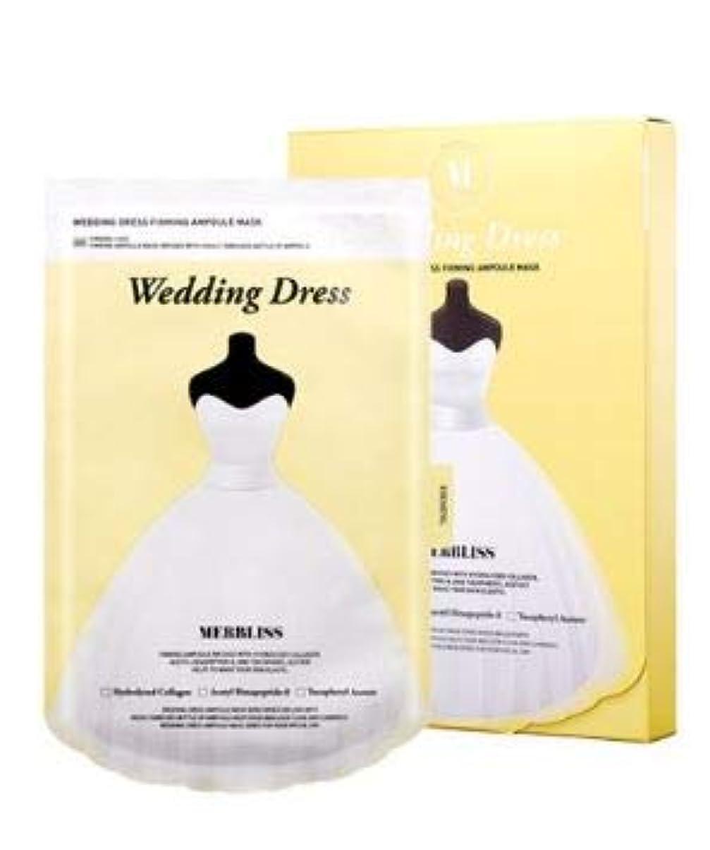 男らしさ図書館ペンス[Merbliss] Wedding Dress Firming Ampoule Mask 25gx5ea /ウェディングドレスファーミングアンプルマスク25gx5枚 [並行輸入品]