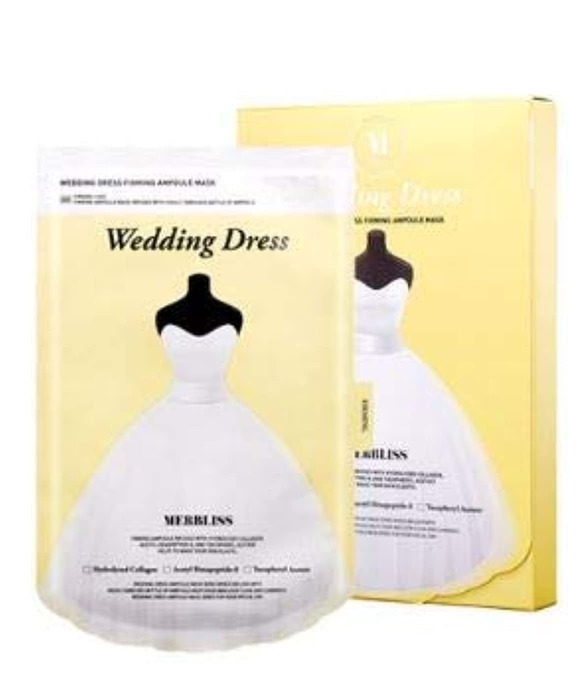 失礼アーチ侵略[Merbliss] Wedding Dress Firming Ampoule Mask 25gx5ea /ウェディングドレスファーミングアンプルマスク25gx5枚 [並行輸入品]