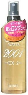 エレンス2001 スキャルプトリートメントウォーターEX-2(やわらかい髪用)