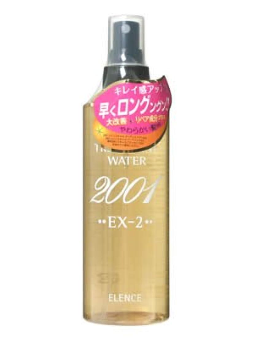 貨物期間番号エレンス2001 スキャルプトリートメントウォーターEX-2(やわらかい髪用)