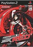 「ビートマニア II DX 11 IIDX RED」の画像