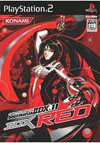 コナミデジタルエンタテインメント『beatmania II DX 11 II DX RED』