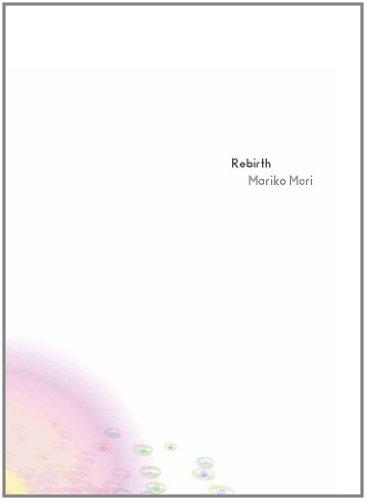 Rebirth Recent Work By Mariko Mori Japan Society Series By Miwako Tezuka 2013 12 06