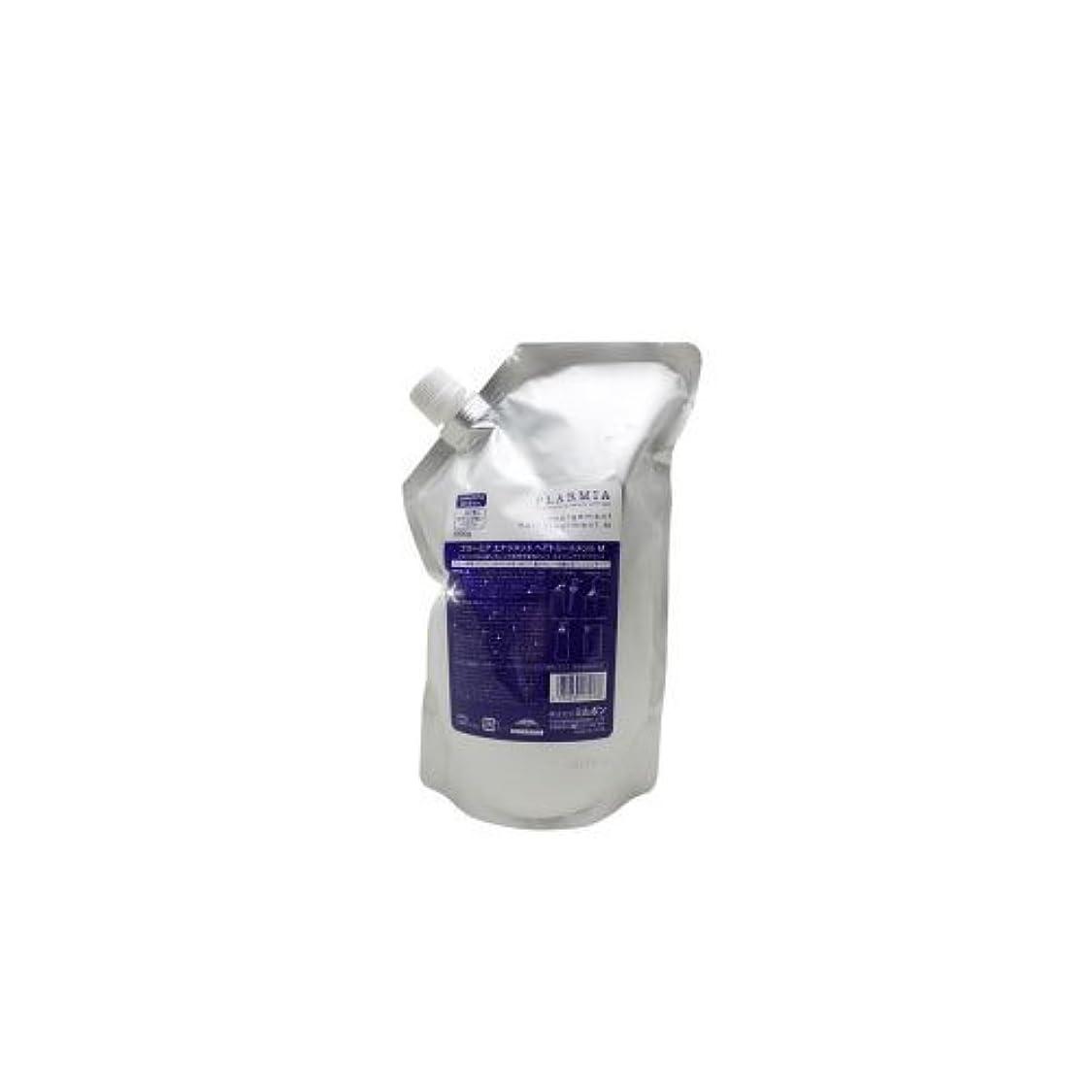 花掃く壮大なミルボン プラーミア エナジメント ヘアトリートメント M 1000g (詰替)
